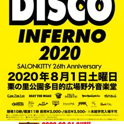 2020年8月1日ディスコインフェルノ